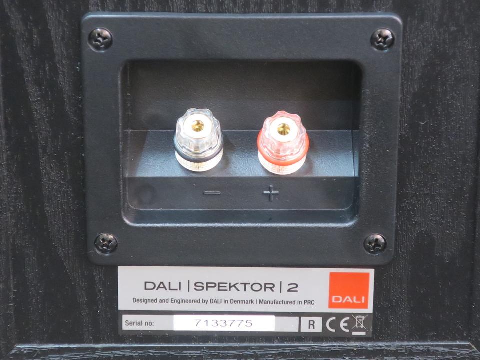 SPEKTOR2 DALI 画像
