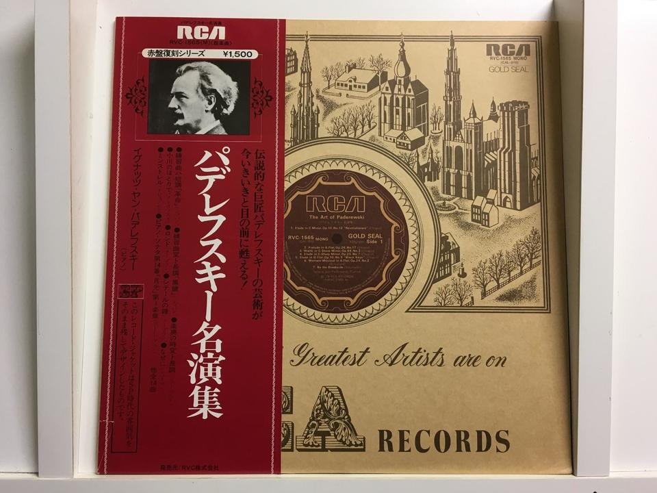 RCA赤盤復刻シリーズ5枚セット  画像