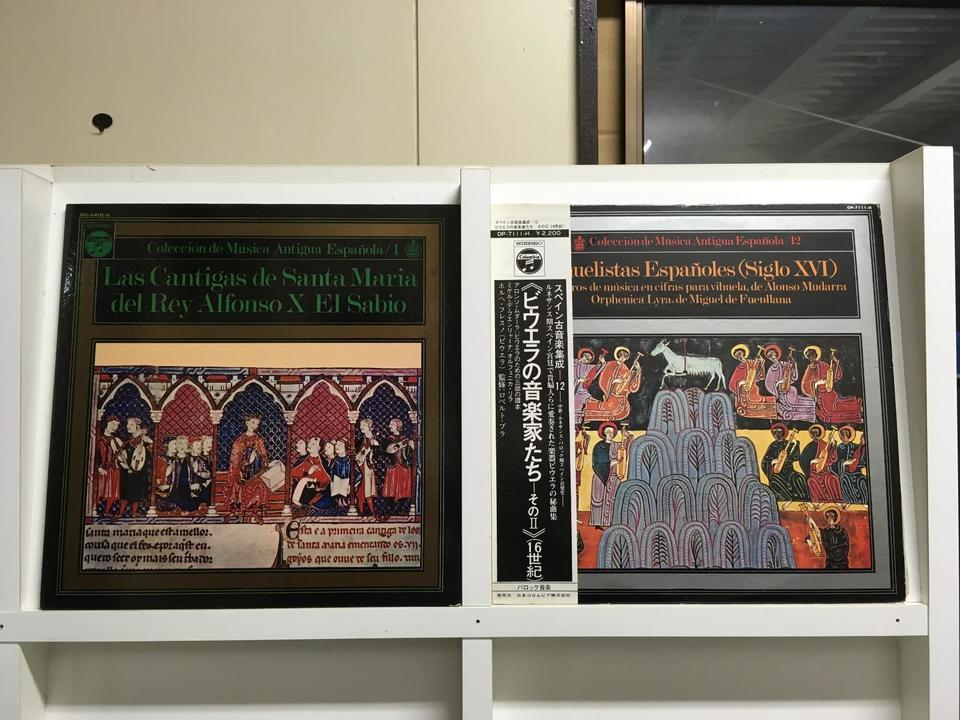 スペイン古音楽集成(HISPA VOX)5枚セット  画像