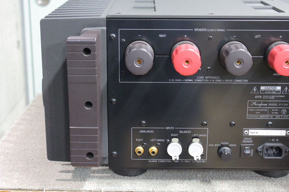P-7100 Accuphase 画像