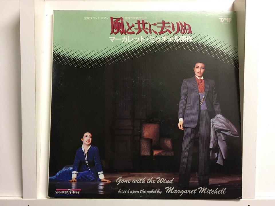 宝塚歌劇団5枚セット  画像