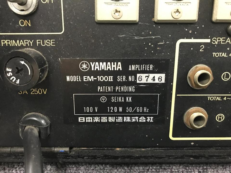EM-100/2 YAMAHA 画像