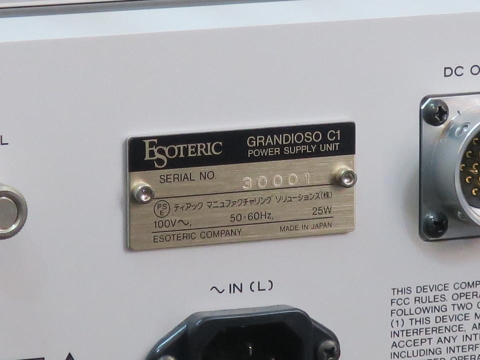 GRANDIOSO C1 ESOTERIC 画像