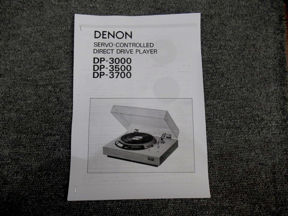 DP-3000+MA-101MK2 DENON 画像
