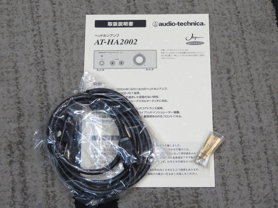 AT-HA2002 audio-technica 画像
