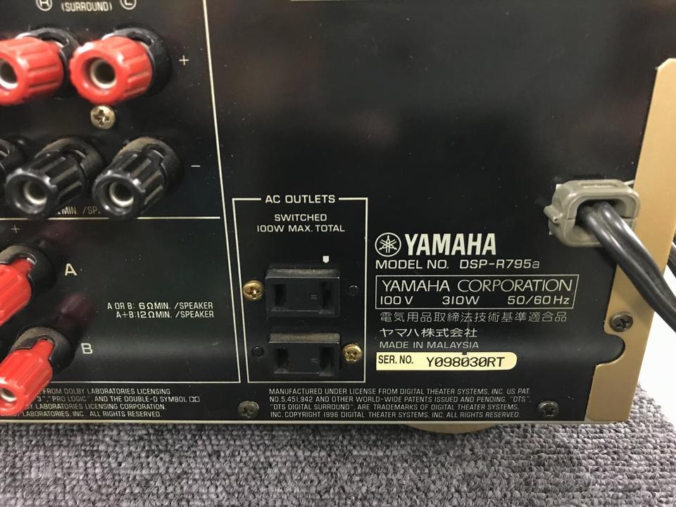 DSP-R795a YAMAHA 画像