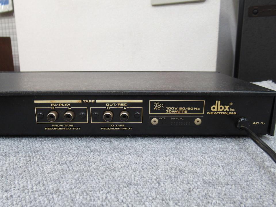 model 353 dbx 画像
