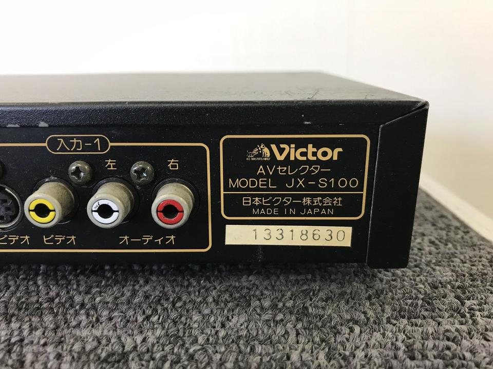JX-S100 Victor 画像