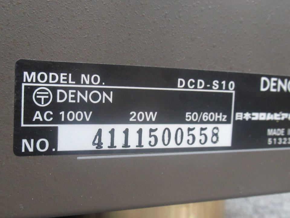 DCD-S10 DENON 画像