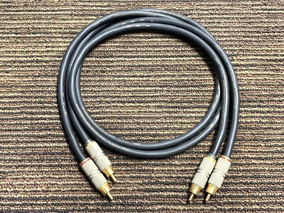 6.7N-AC50/1.0m ortofon 画像
