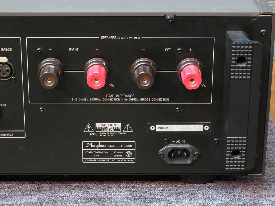 P-5000 Accuphase 画像