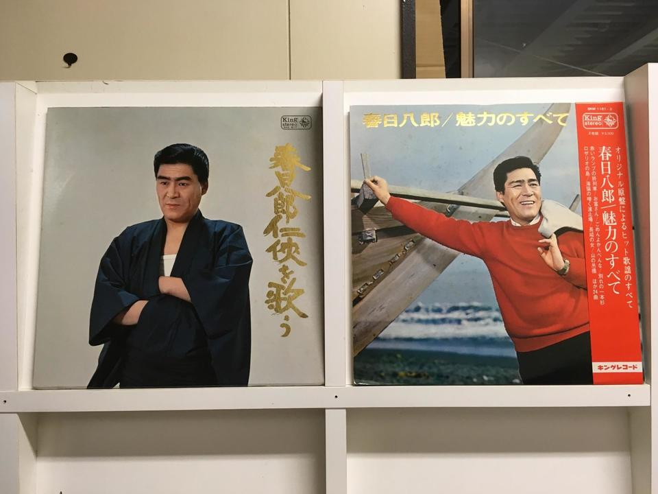 春日八郎5枚セット  画像