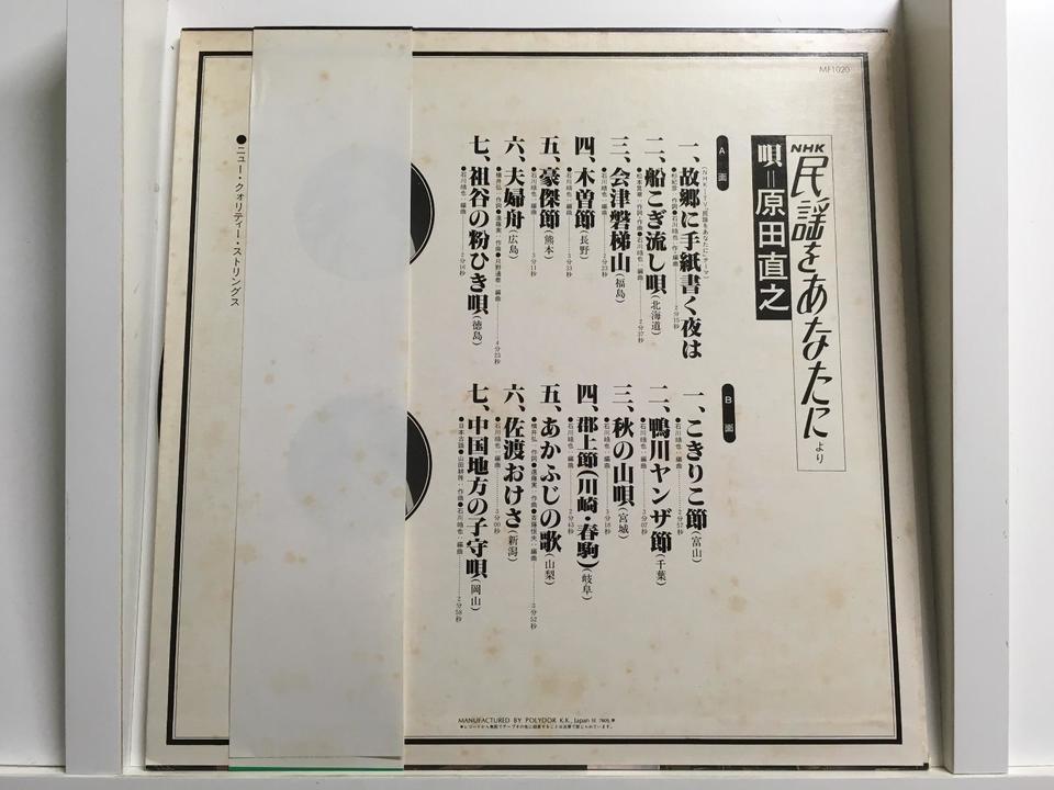 原田直之5枚セット  画像