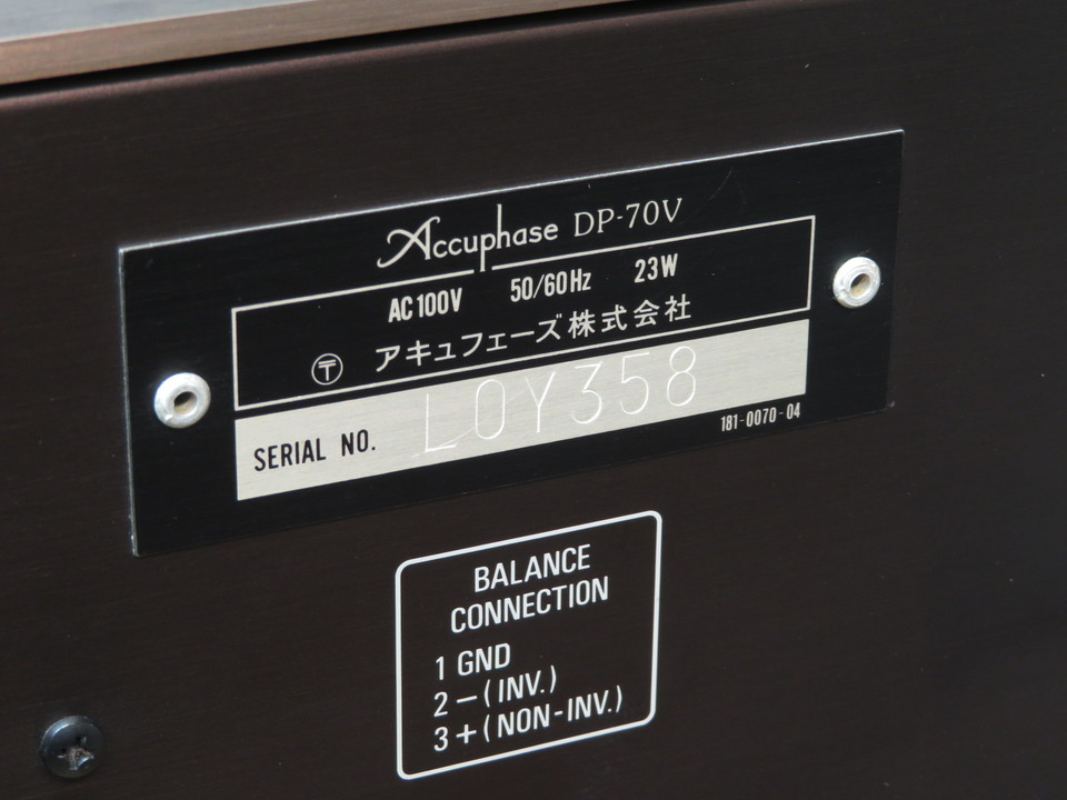 DP-70V Accuphase 画像