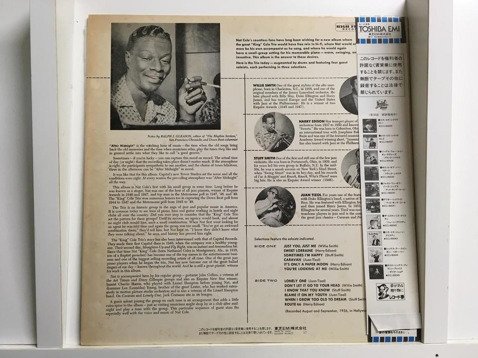ジャズ 男性ボーカル5枚セット  画像