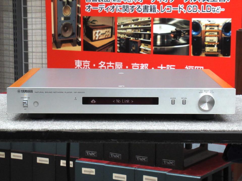 NP-S2000 YAMAHA 画像