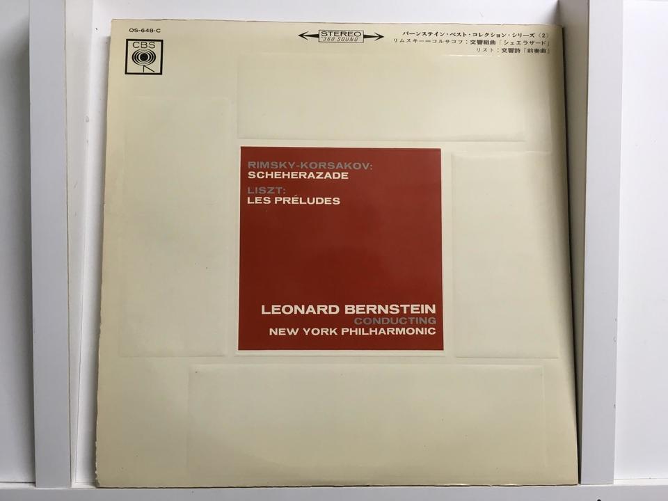 レナード・バーンスタイン5枚セット  画像