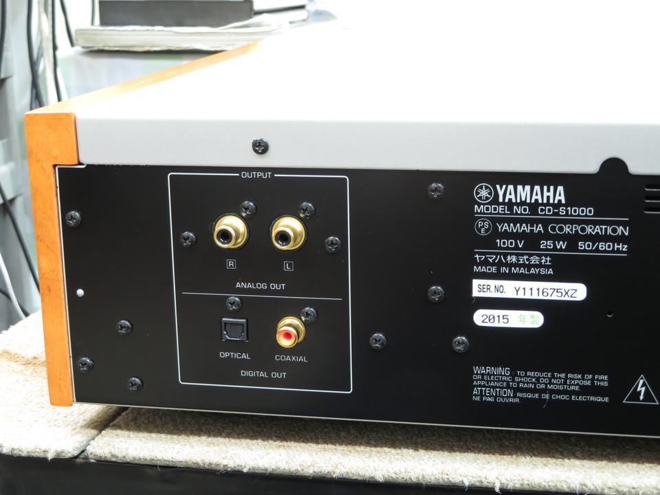 CD-S1000 YAMAHA 画像
