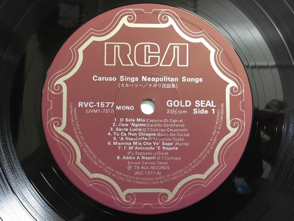 赤盤復刻シリーズ 世紀の名歌手5枚セット  画像