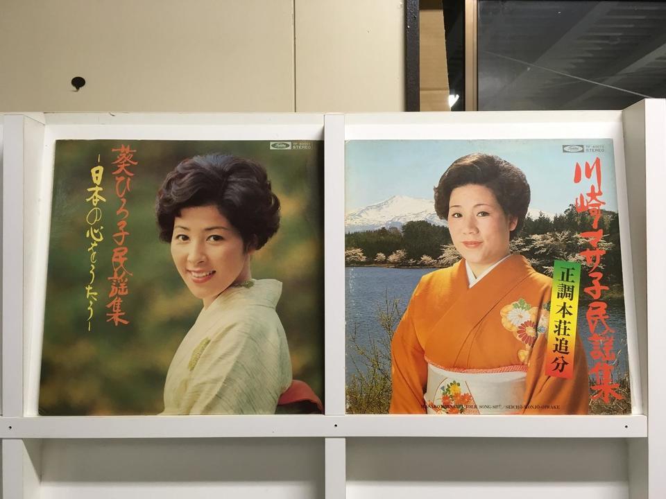 日本民謡(女性歌手)5枚セット  画像