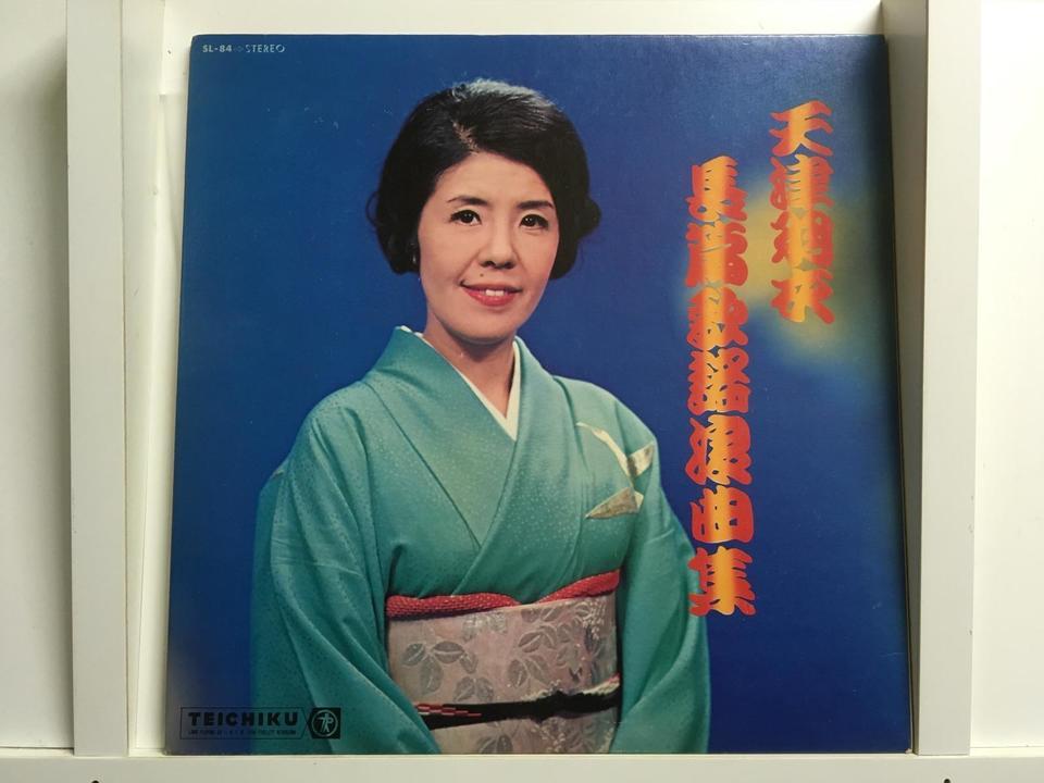 天津羽衣5枚セット  画像