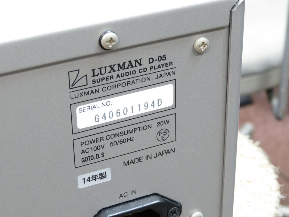 D-05 LUXMAN 画像