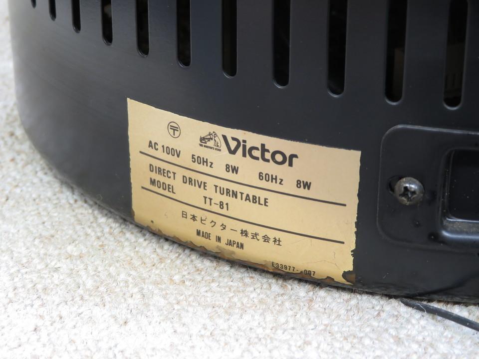 TT-81 Victor 画像