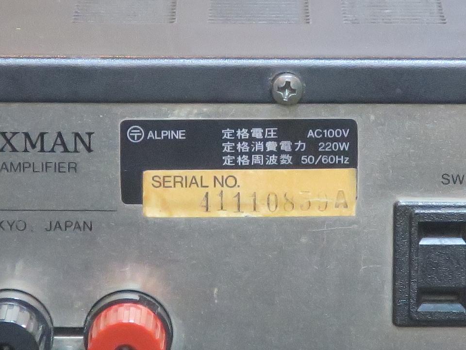 LV-103 ALPINE/LUXMAN 画像