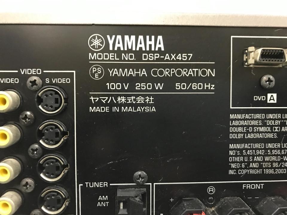 DSP-AX457 YAMAHA 画像