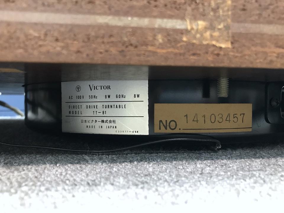 TT-81+DA-305 Victor 画像