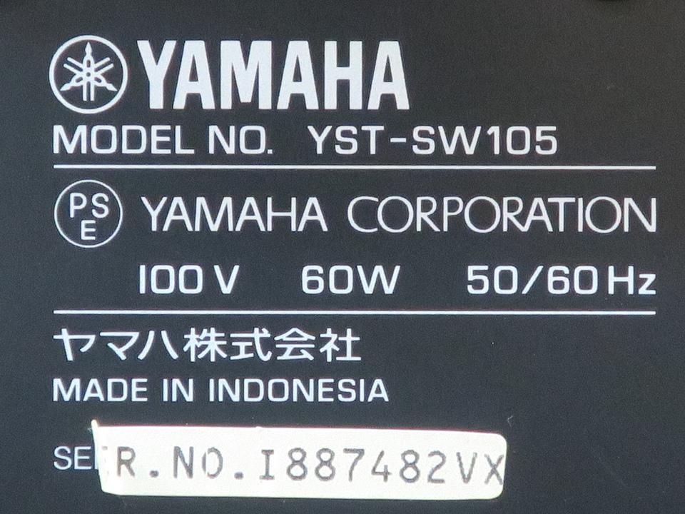 YST-SW105 YAMAHA 画像