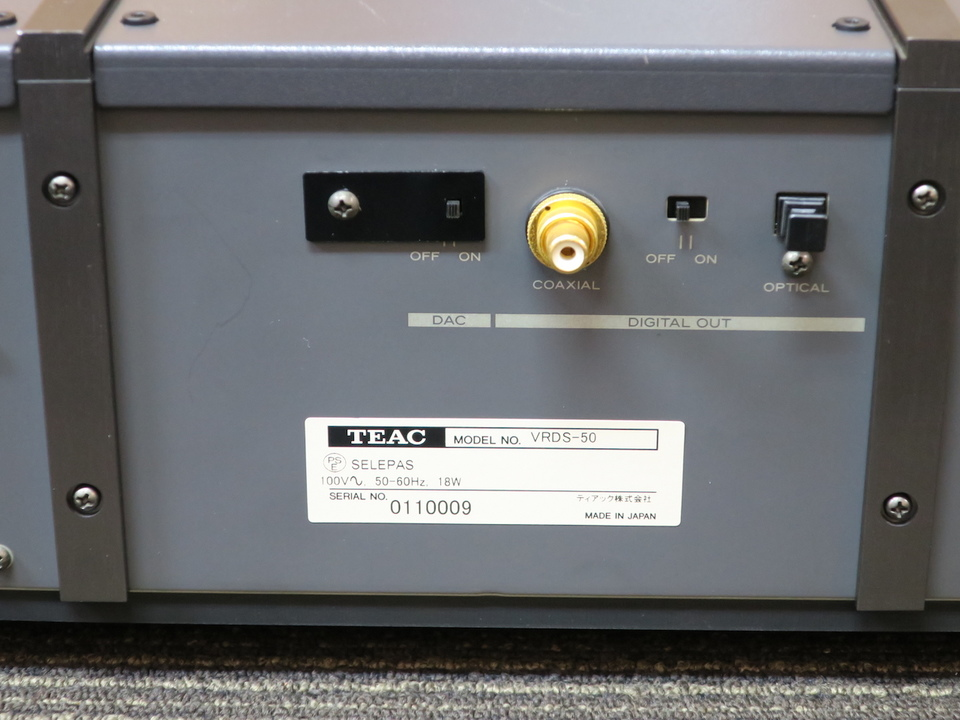 VRDS-50 TEAC 画像