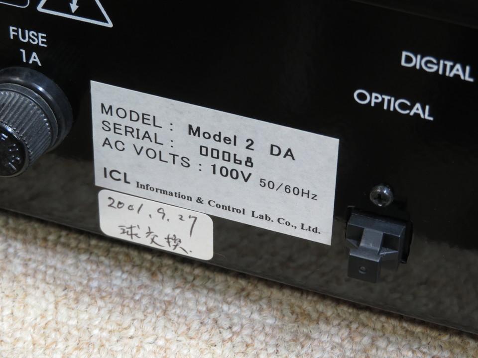 Model 2 Softone 画像