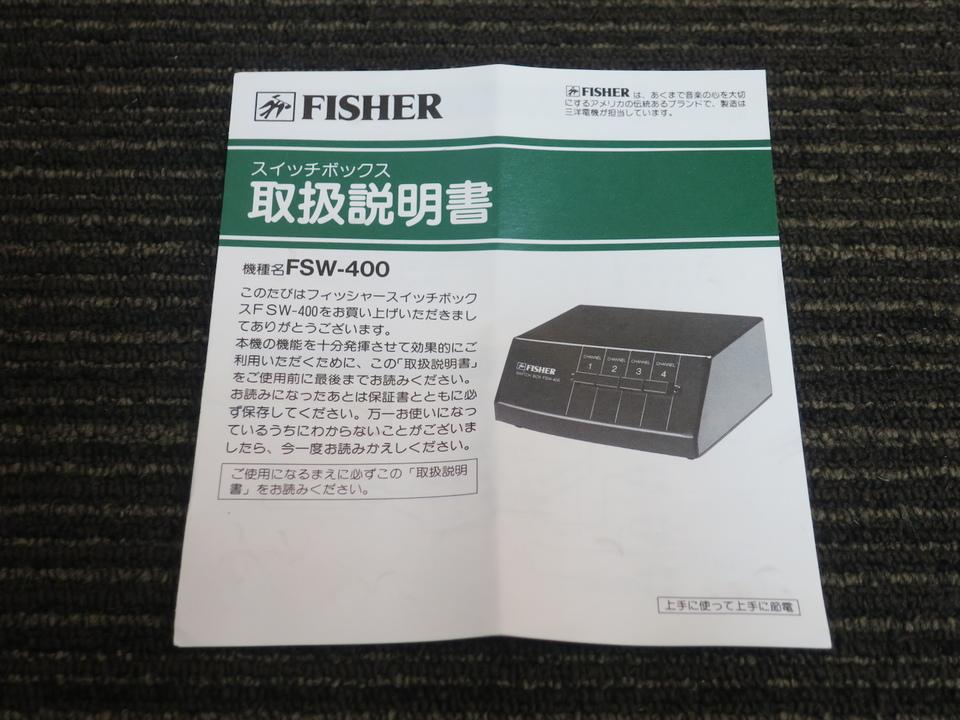 FSW-400 FISHER 画像