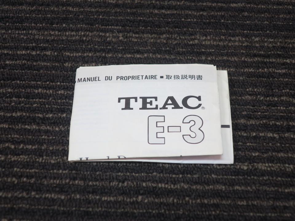 E-3 TEAC 画像