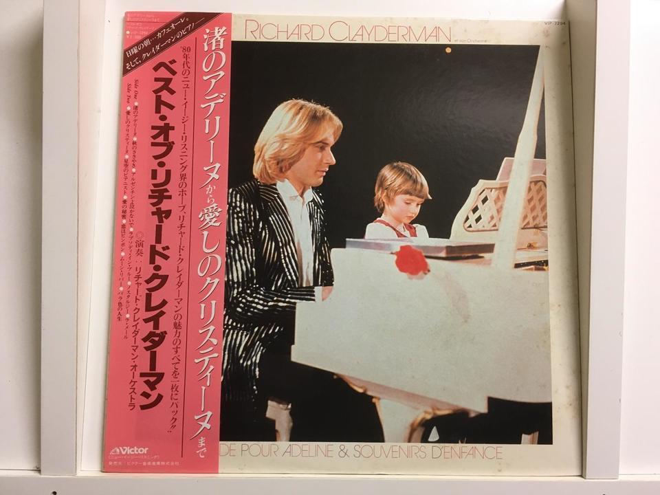 ピアノ・ムード5枚セット  画像