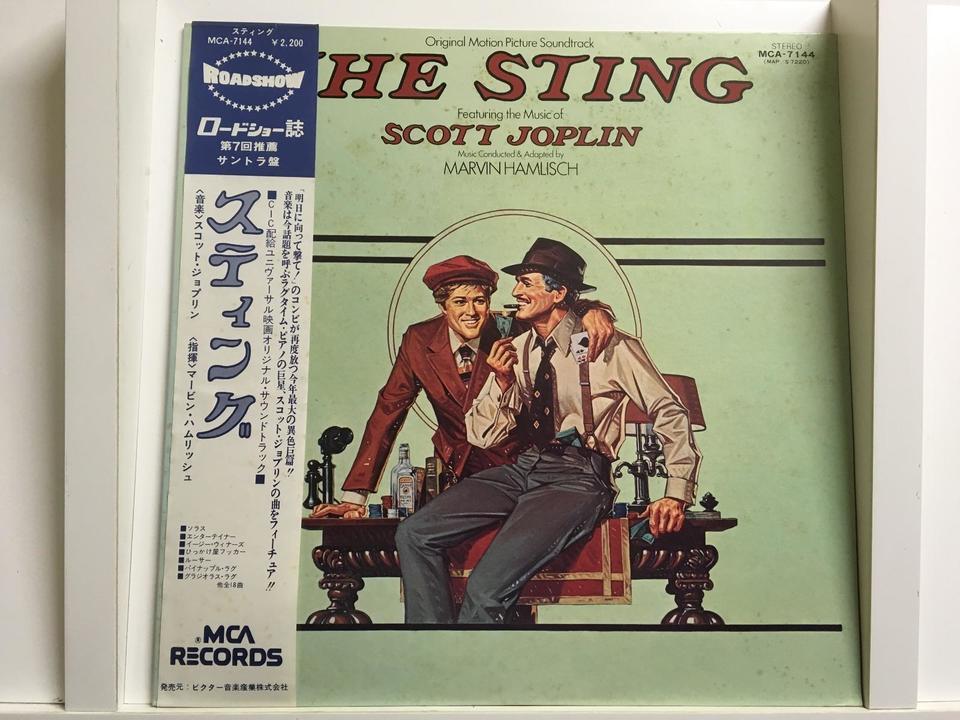 スコット・ジョプリン5枚セット スコット・ジョプリン 画像