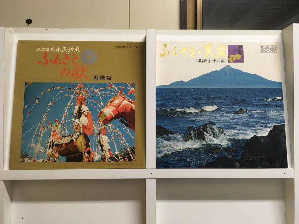日本民謡ふるさとの歌5枚セット  画像