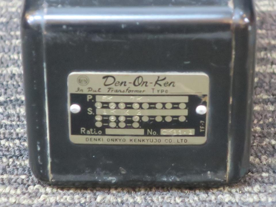 インプットトランス Den-On-Ken 画像
