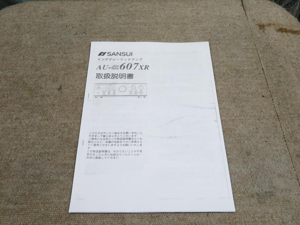 AU-α607XR SANSUI 画像