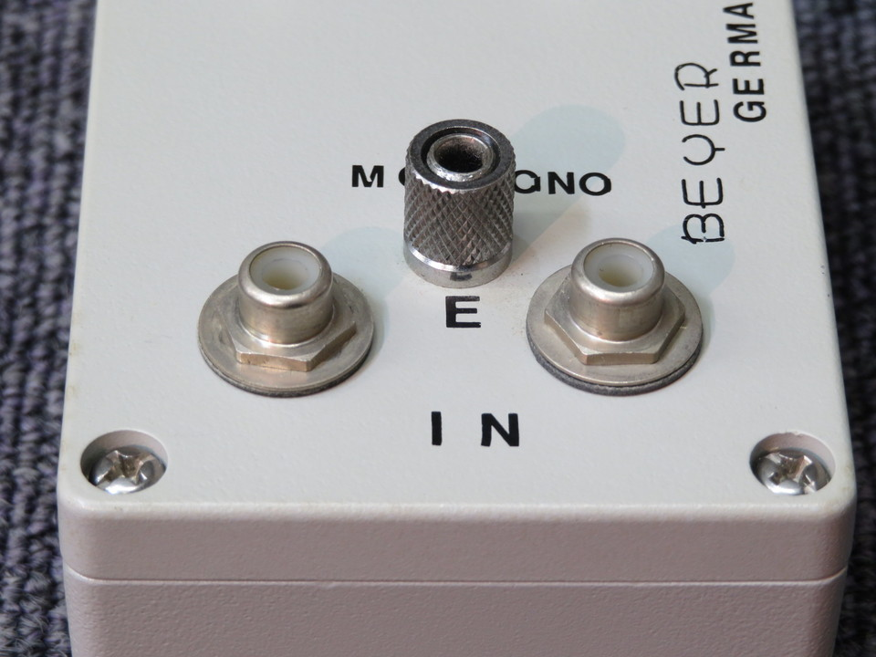 MC MONOトランス 平方電気 画像
