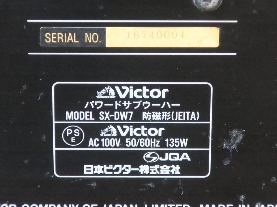 SX-DW7 Victor 画像