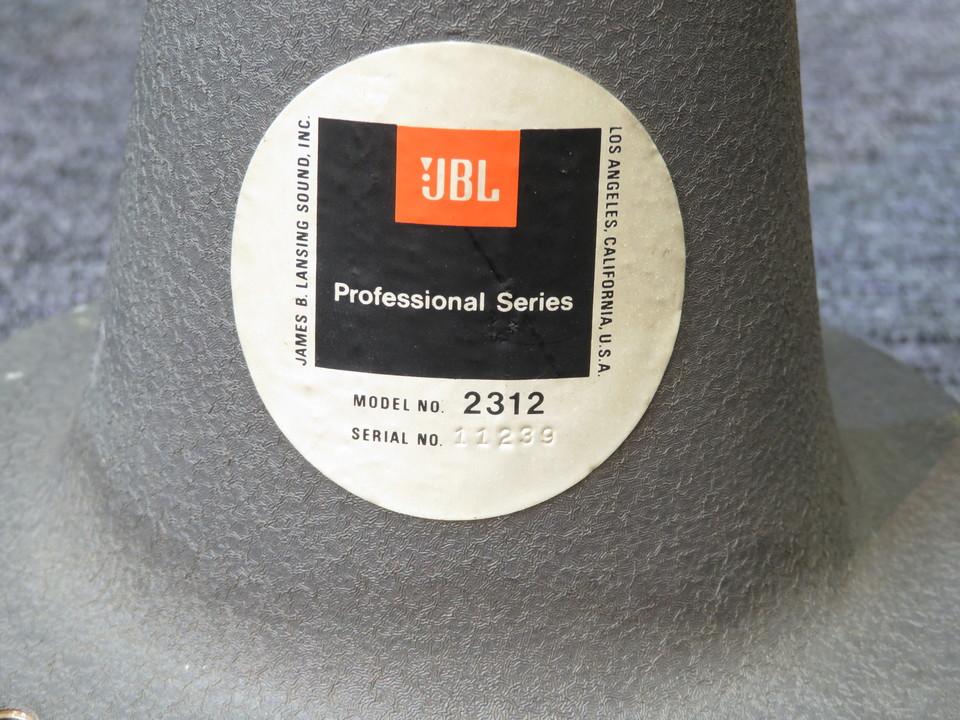 2312 JBL 画像