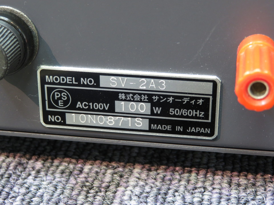 SV-2A3 SUN AUDIO 画像