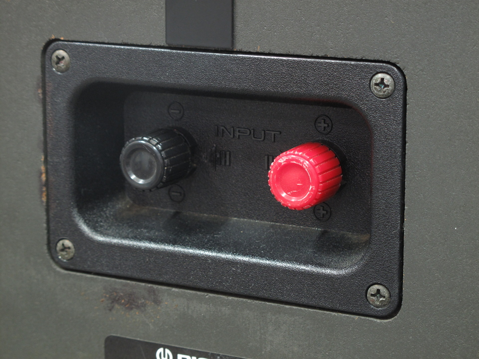 S-701 Pioneer 画像