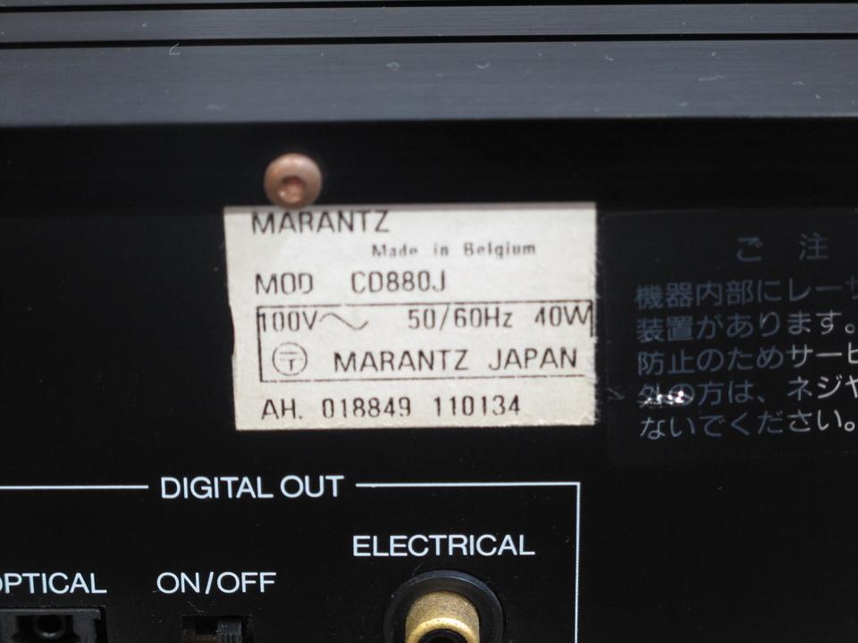 CD880J marantz 画像