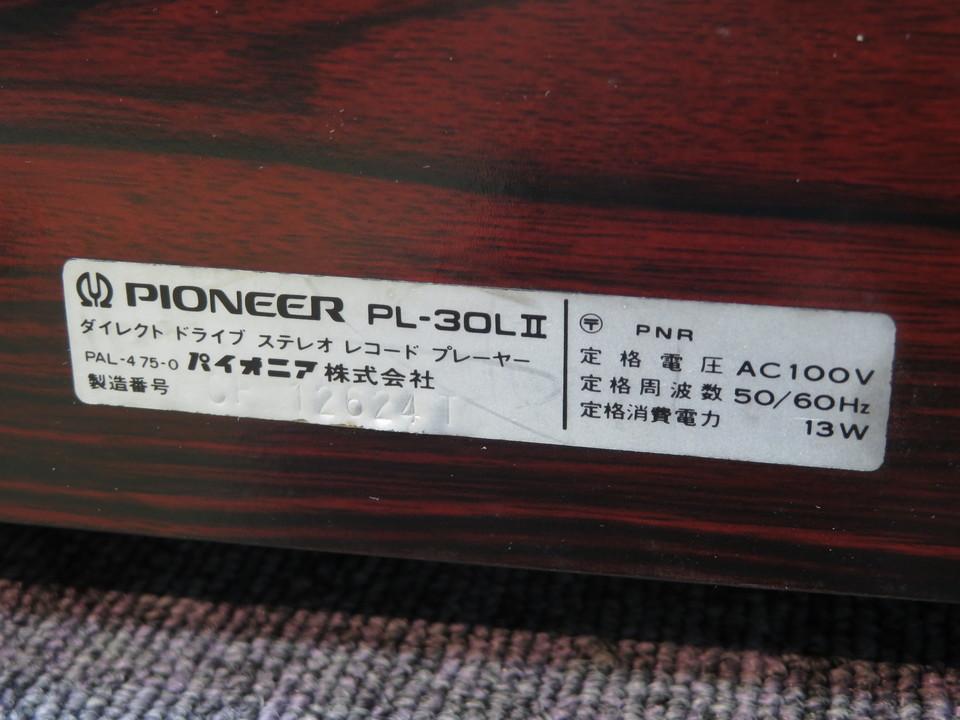 PL-30L2 Pioneer 画像