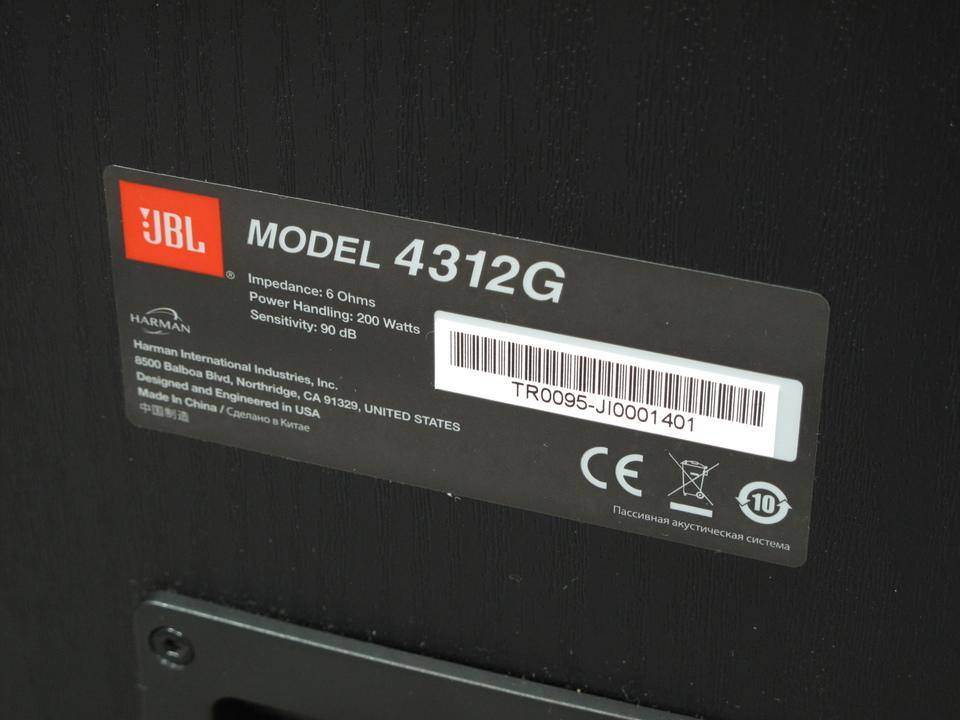 4312G JBL 画像