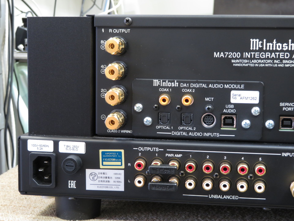 MA7200 McIntosh 画像