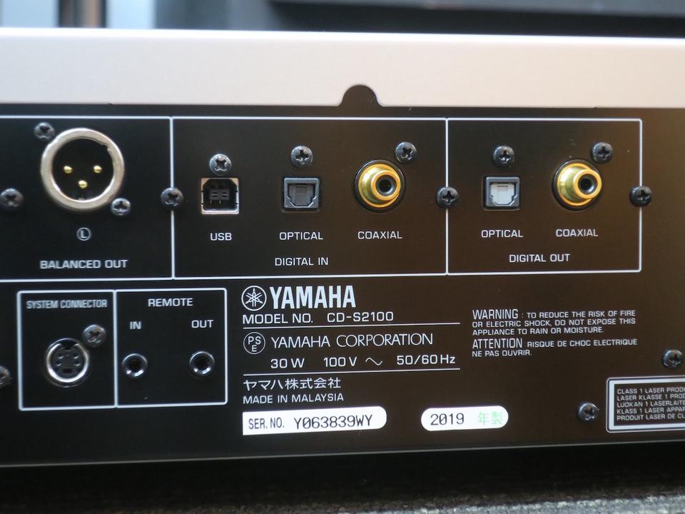 CD-S2100 YAMAHA 画像